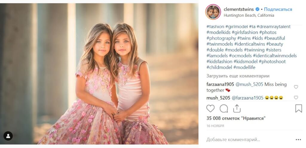 "Where is the childhood?"": How the most beautiful twin girls"