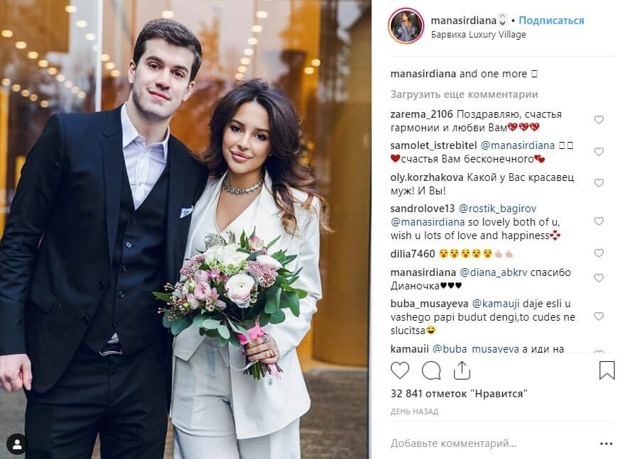 90a56ee8c93 18-летняя дочь российского миллиардера скромно вышла замуж. ФОТО ...