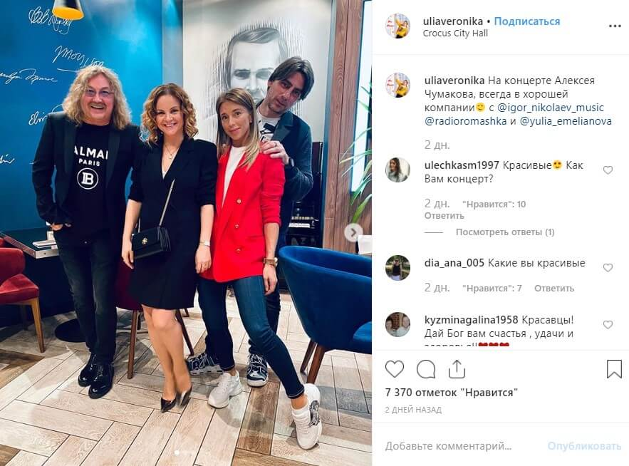 Igor Nikolaev S Wife Made A New Hairstyle And Became A